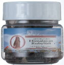酸化還元力を持つ奇跡の天然岩塩ヒマラヤン・ルビーソルト 200g