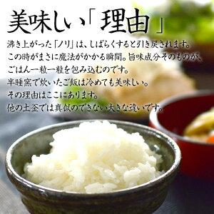 時短+手間要らずで、こだわりごはん玄米も香ばしく美味しく炊ける