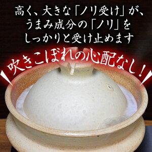 炊飯ジャーより簡単で美味しい土釜ごはん