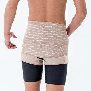 腰痛ベルト骨盤矯正は臨床実験結果がある骨盤矯正ベルトコシラック【骨盤矯正ベルト】コシラックベルトタイプ