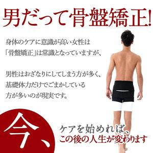 腰痛ベルト骨盤ベルトで筋肉強化!臨床実験結果がある骨盤矯正ベルト