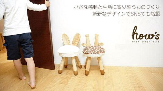 天然木と低反発マット、快適安全お子様用木製椅子