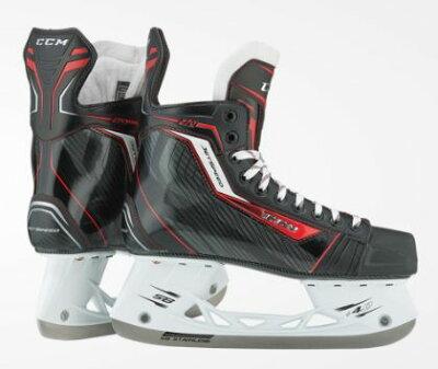 CCM(シーシーエム)JETSPEED270JR(ジェットスピード270ジュニア)アイスホッケースケート靴(UP_SK)