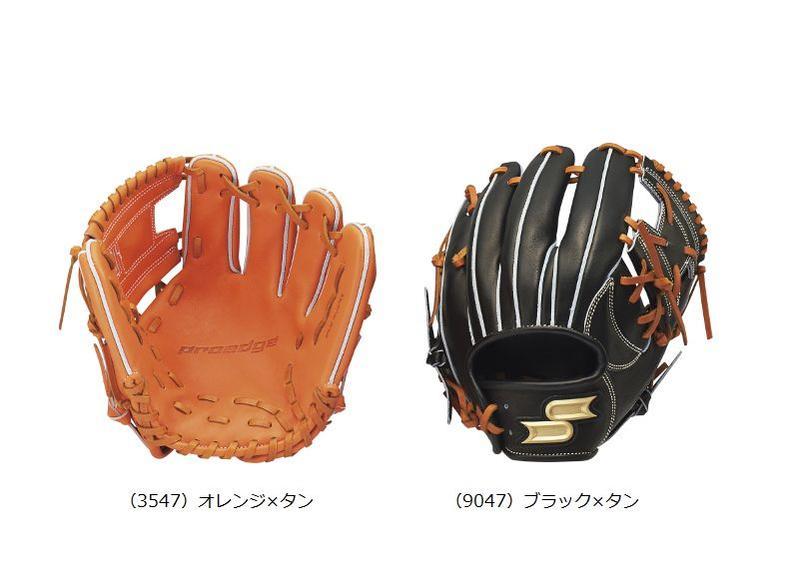 SSK(エスエスケイ) 一般硬式グラブ プロエッジ 内野手用 PEK65117:ナカスポ支店