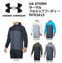 UNDER ARMOUR(アンダーアーマー) UA STORMサーマルフルジップフーディー MTR3615