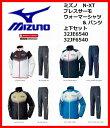 mizuno(ミズノ) N-XT ブレスサーモ ウォーマーシャツ&パンツ 上下セット  【32JE6540】 【32JF6540】