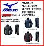 mizuno(ミズノ) ブレスサーモ ウォーマーシャツ&パンツ 上下セット  【32ME6531】 【32MF6531】 ウインドブレーカー