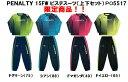 PENALTY(ペナルティ) ピステスーツ PO5517 [サッカー/フットサル/ウェアー] 【支店在庫(H)】