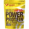 健康体力研究所 パワープロテイン デリシャスタイプ ココア風味 KTK-K1111 【※取り寄せ商品】