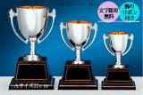 【優勝カップ】22cm(CP173A:樹脂製)★文字代無料:この道一筋のトロフィー屋さん自慢の彫刻★安価・プラ優勝カップ大人気シリーズ★