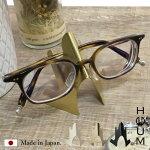HUUM眼鏡置き日本製真鍮製メガネホルダーギフトプレゼントお洒落眼鏡メンズレディースゴールド白ホワイト黒ブラックめがねおきサングラス化粧箱入り眼鏡スタンド【Propela】プロペラ楽天市場店