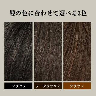 pon-pa(ポンパ)LONGは選べる3色