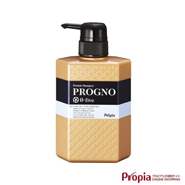 アミノ酸シャンプーメンズレディースプロピアプログノ薬用ゼロファイブシャンプー350ml抜け毛予防育毛スカルプシャンプースカルプケ