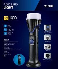 WL5018-1