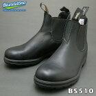 Blundstone(ブランドストーン)レザーブーツ