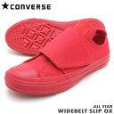 コンバース スニーカー ALL STAR WIDEBELT ...