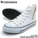 コンバース スニーカー ALL STAR GOLDZIP HI オールスター ゴールドジップ HI ホワイト 送料無料