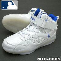 キッズ ダンス スニーカー ロサンゼルスドジャースメジャーリーグ スニーカー MLB-0002 ホワイト/ブルー WT-LA 大き目の作りです キッズ ハイカット スニーカー MLB0002【ラッキーシール対応】