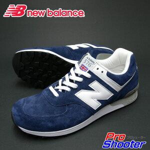 【送料無料】newbalance(ニューバランス)M576 (NGS) Made in UK(ENGLAND) WIDTH(靴幅):D【...