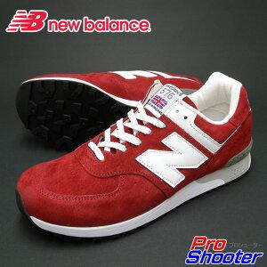 【送料無料】newbalance(ニューバランス)M576 (RGS) Made in UK(ENGLAND) WIDTH(靴幅):D【...