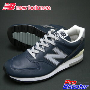 【送料無料】newbalance(ニューバランス)M996 LNレザーネービー Made in USA ランニング WIDT...