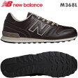 NBニューバランス スニーカー M368L ブラウン(BC)靴幅:2Eクラシックライフスタイル【送料無料】