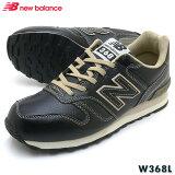 NBニューバランス スニーカー W368L ブラック BL 靴幅:2E クラシックライフスタイル
