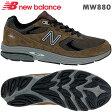 【25.0cm 靴幅:2E】ニューバランス スニーカー MW880 カーキ(BB2)男性用ウォーキングシューズ【送料無料】PSsale