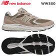 ニューバランス スニーカー WW880ベージュ(AB3)靴幅:2E/4E女性用ウォーキングシューズ【送料無料】
