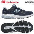 ニューバランス スニーカー WW880ネイビー/グレー(EK3)靴幅:2E/4E女性用ウォーキングシューズ【送料無料】