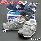 newbalance(ニューバランス)インファント