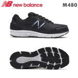 NBニューバランス スニーカー M480 ブラック/グレー BG5 靴幅:4E メンズジョギングランニングシューズ