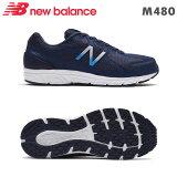 ニューバランス スニーカー M480 ネイビー/ブルー NB5 靴幅:4E メンズジョギングランニングシューズ