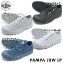 パラディウム スニーカー PAMPA LOW LP パンパロ...
