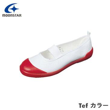 ムーンスター スニーカー Tef カラー 小学生 中学生 高校生 児童 生徒 レッド 14.0cm〜25.0cm 上履き 靴幅:2E 入学準備