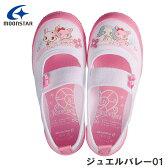 ムーンスター スニーカー ジュエルバレー01ピンク上履き靴幅:2E入学準備