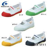 ムーンスター スニーカー キャロット CR ST11ホワイト、レッド、ネイビー、オレンジ、グリーン14.0〜19.5cm上履き靴幅:2E入学準備