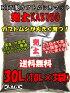 RTN製カブトムシ用マット「兜土(KABUDO)」30L