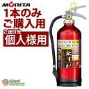 (送付先個人様専用・1本購入用・代引不可)UVM10AL 2020年製 日本製 モリタユージー(モリ...