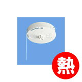 (20個以上から送料無料(一部地域除く))パナソニック 住宅用火災警報器(熱式火災報知機) 電池式薄型単独型 ねつ当番 SHK38155 (A)