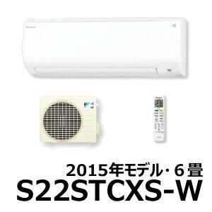 新冷媒R32を採用、空気清浄機能に加えフィルターも自動でお掃除【送料無料(北海道・九州・離島...
