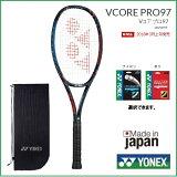 [楽天市場]YONEXヨネックス硬式テニスラケットVコアデュエルジー97VCOREDuelG97VCDG97