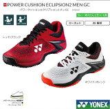 YONEXヨネックステニスシューズパワークッションエプリクション2MGCオムニ・クレーコート用SHTE2MGC40%OFF