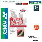 YONEX (ヨネックス) ソフトテニス・ストリングス ナノジー125ツアー NANOGY125TOUR(NSG125T)