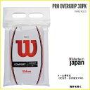 WILSON ウィルソン テニス バドミントン用錦織圭使用 プロ オーバーグリップテープ wrz4023 ホワイト 30本入り
