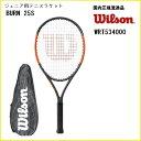 [楽天市場] WILSON ウィルソン テニス ラケット B...