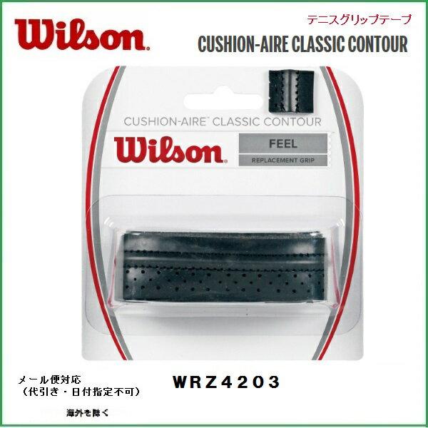 スポーツウェア・アクセサリー, その他 WILSON CUSHION-AIRE CLASSIC CONTOURWRZ4203