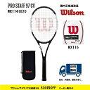 WILSON ウィルソン 硬式テニス ラケットプロスタッフ97CV PROSTAFF97CV WRT741820 国内正規流通品50%OFF