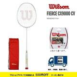 FIERCECX9000CVWILSONウィルソンバドミントンラケットフィアースCX9000カウンターベールWR004011s+ポイント5倍先行予約受付中