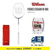 FIERCECX8000JCVWILSONウィルソンバドミントンラケットフィアースCX8000JカウンターベールWR009911s+ポイント5倍先行予約受付中